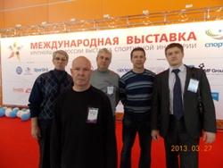 Делегация Дворца побывала на крупнейшей в России выставке спорта