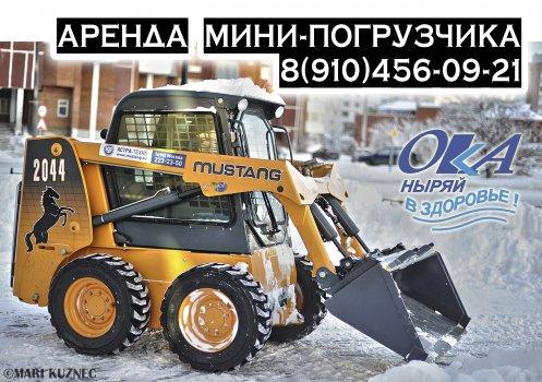 traktor_A5_.jpg