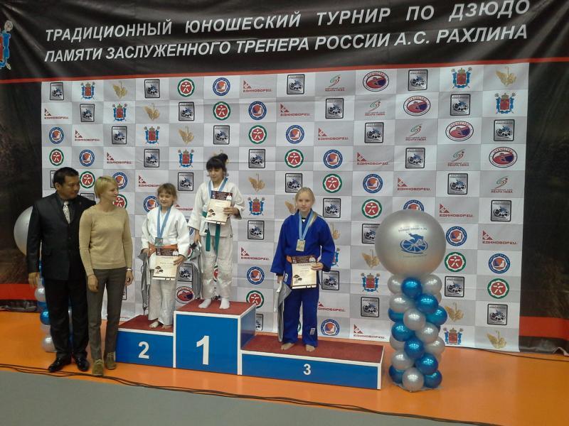 Победа на всероссийском турнире по дзюдо