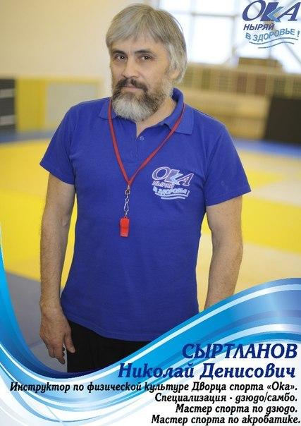 Наши спортсмены на Первенстве Московской области по Самбо