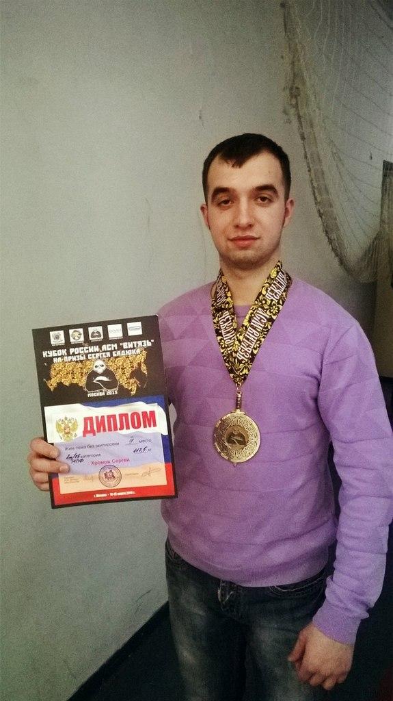 Кубок России АСМ «Витязь» 2015
