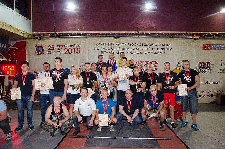 Три победы на турнире ОКСКИЕ БОГАТЫРИ–II