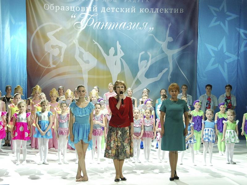 Видео юбилейного отчетного концерта образцового детского коллектива ФАНТАЗИЯ