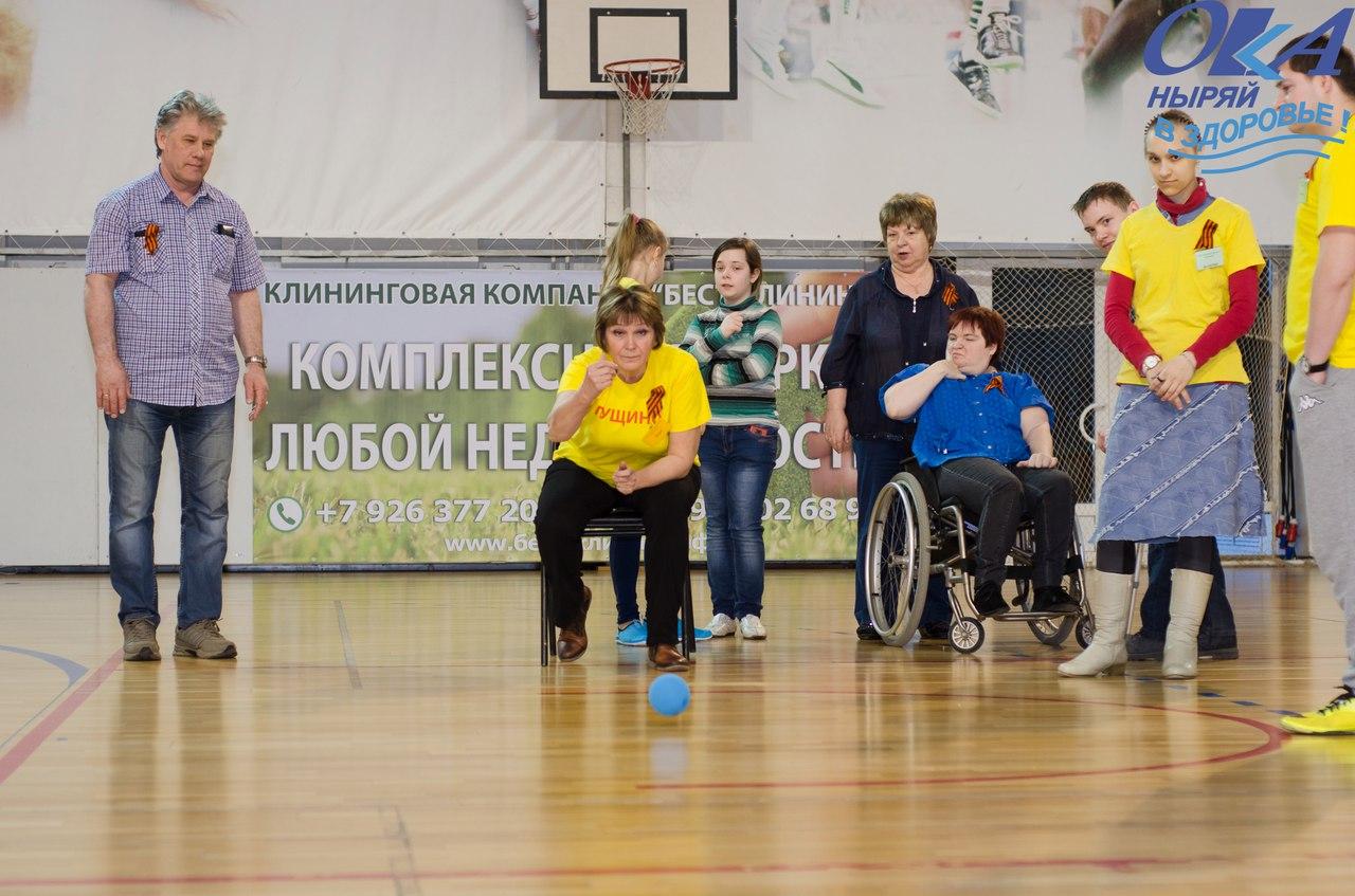 Турнир по мини-боулингу среди лиц с ограниченными возможностями здоровья