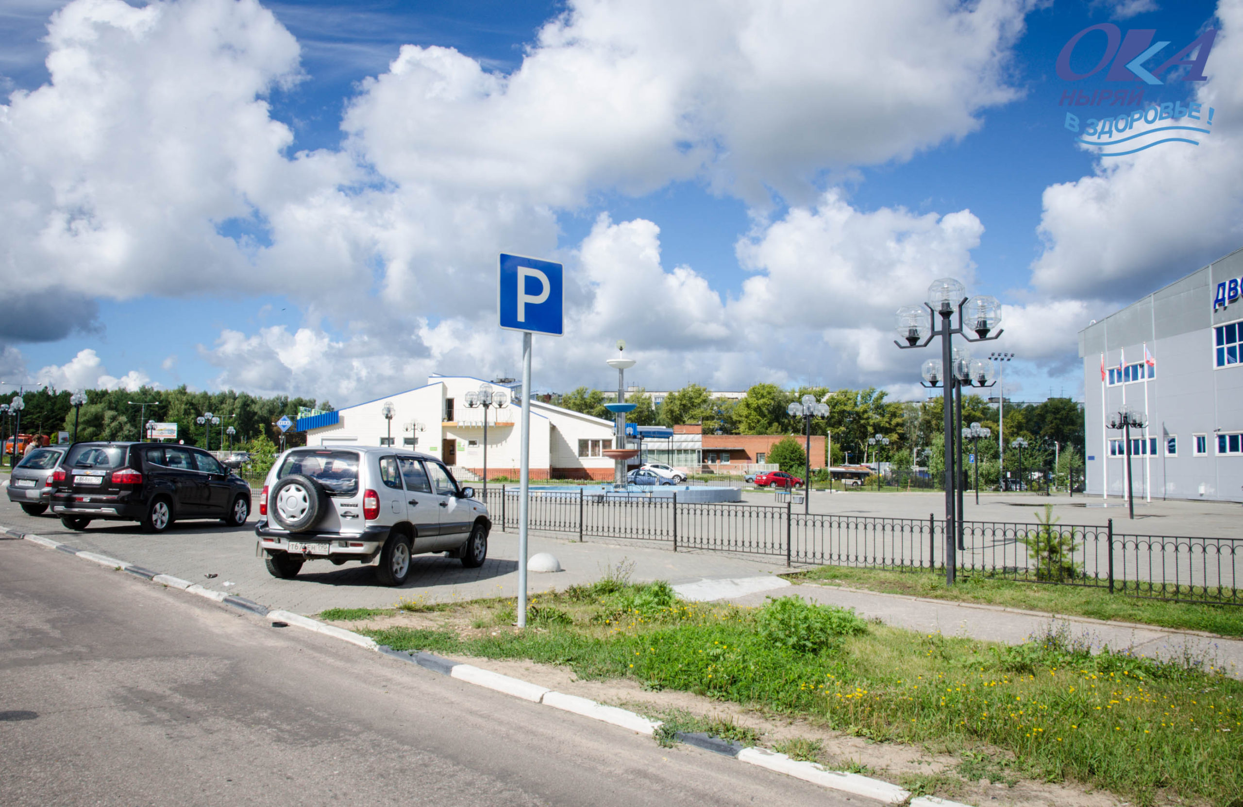 Установлен знак разрешающий парковку.