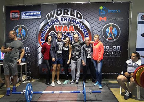 Победы Пущинских армлифтеров на Чемпионате Мира в Москве!