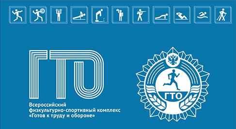 27 ноября в бассейне Дворца спорта Ока пройдут очередные испытания комплекса ГТО
