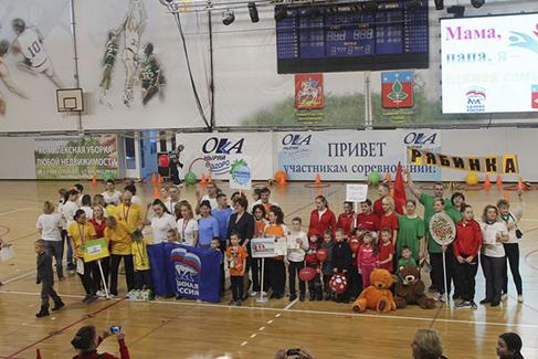 Семья из Дюймовочки стала победителем детского спортивного праздника!