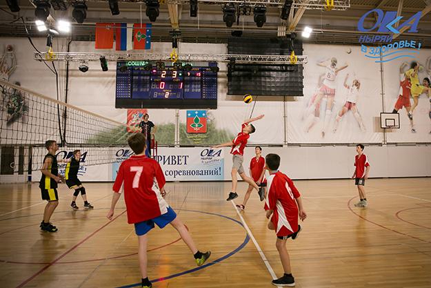 Турнир по волейболу, посвященный Дню народного единства.