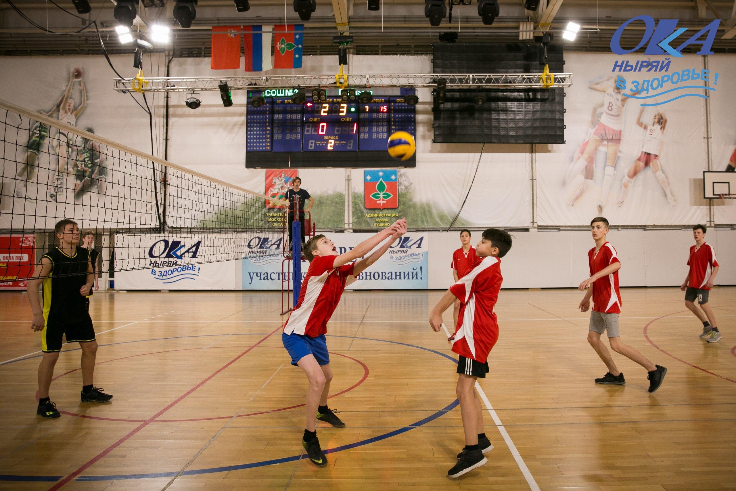 2 августа возобновляются занятия секции «Волейбол»