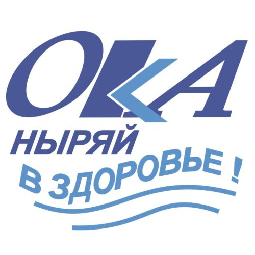 Дворец спорта «Ока» возобновляет свою работу!