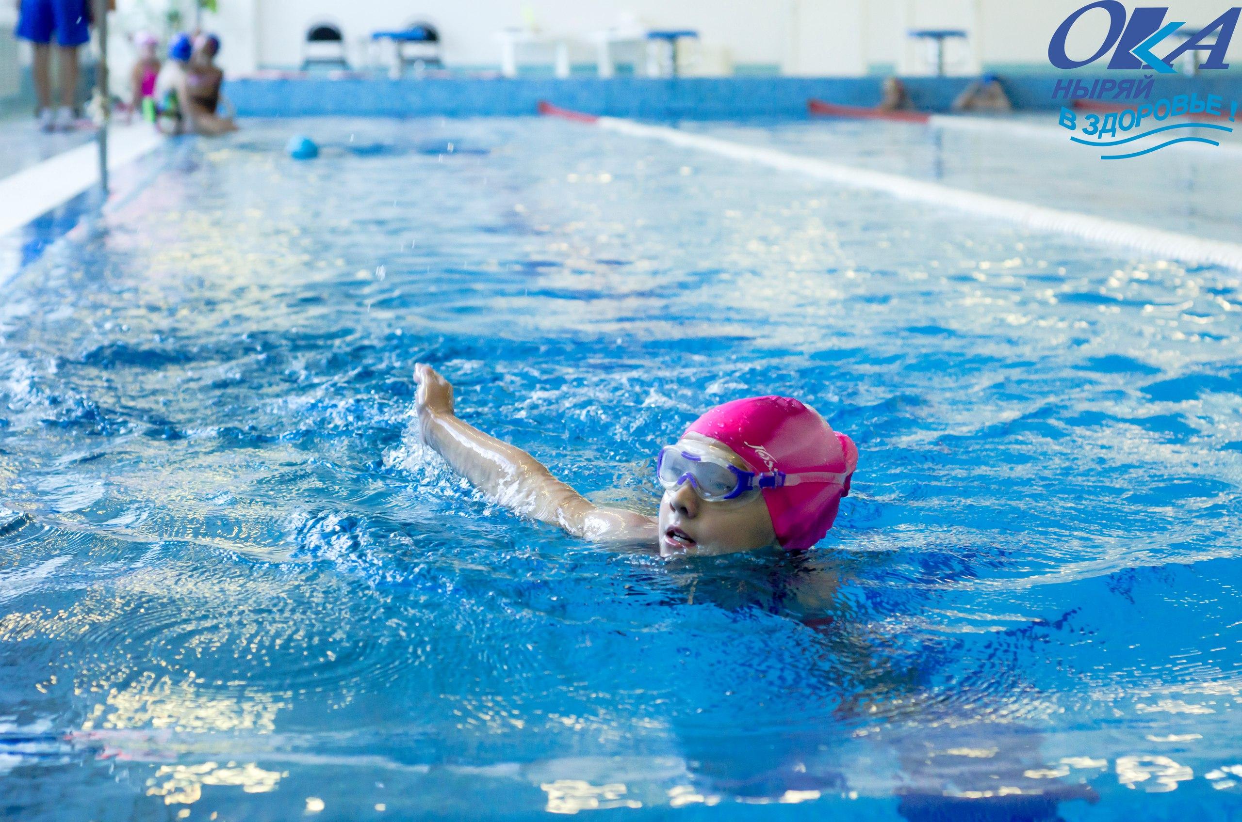 С 1 июня во Дворце спорта «Ока» будут формироваться летние, детские группы оздоровительного плавания (на июль 2021 года)