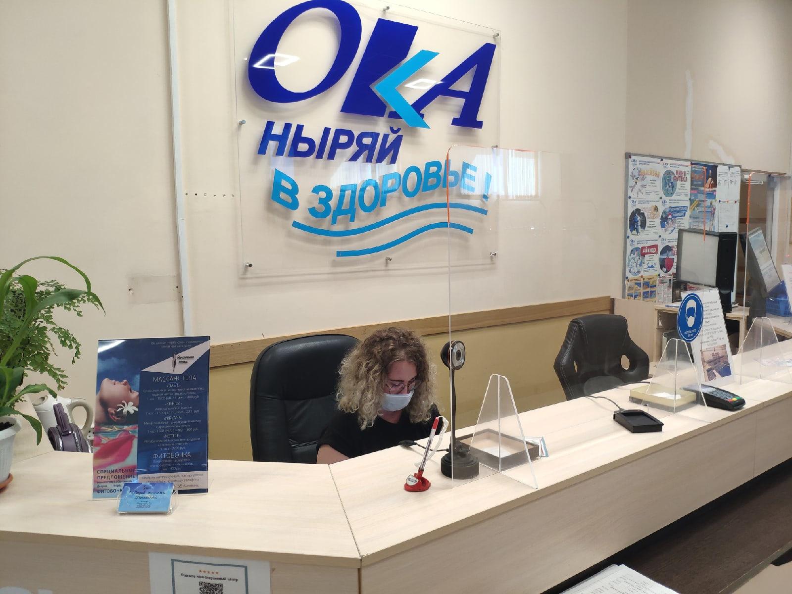 Из-за технических проблем на ресепшн Дворца спорта «Ока» временно не работает телефон.